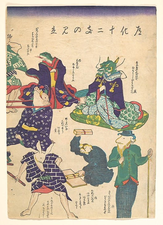 Utagawa Kuniyoshi-craftman by the twelve signs of the zodiac-02